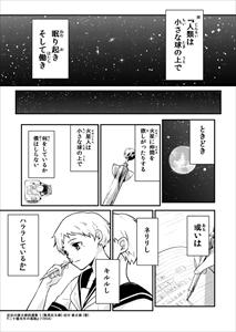 とても素晴らしい作品です! ○新川直司賞
