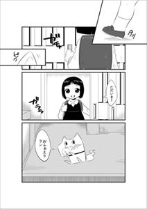pixivコミック上のページでデビュー 賞金:5万円 ○月マガ賞