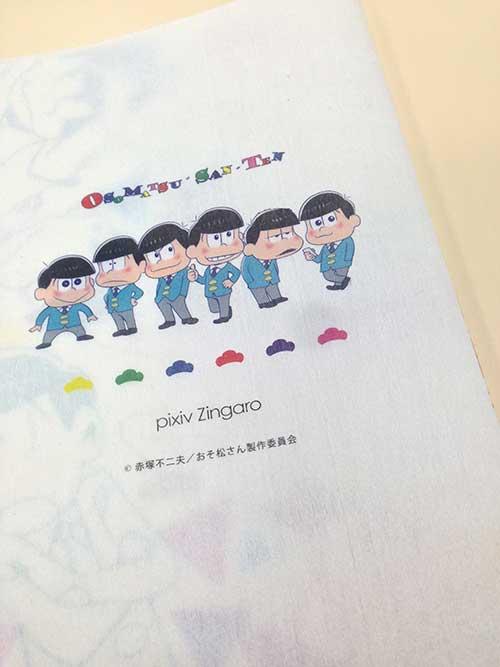 TVアニメ「おそ松さん」展おみやセット もこもこクリアファイル3
