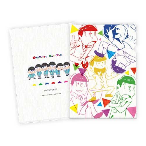 TVアニメ「おそ松さん」展おみやセット もこもこクリアファイル1