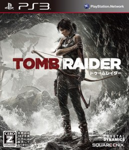 tombraider_soft