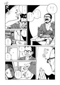 『真夏の夜の亀』/ 澤江ポンプ