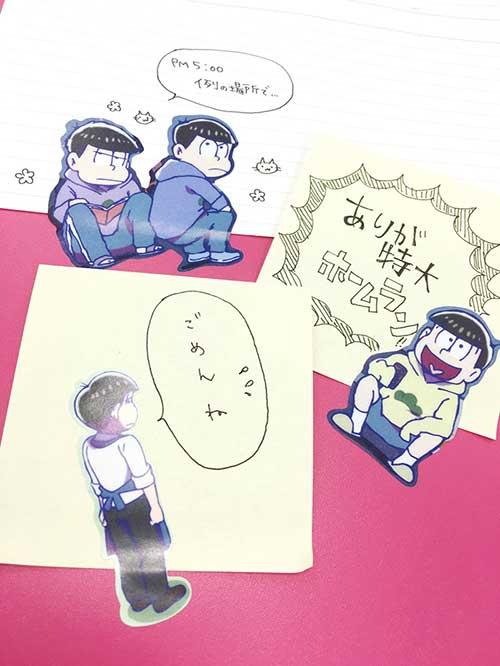 TVアニメ「おそ松さん」展おみやセット 名場面シール